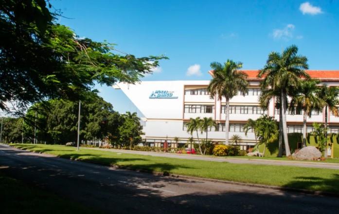 Гаванский Дворец Конвенций